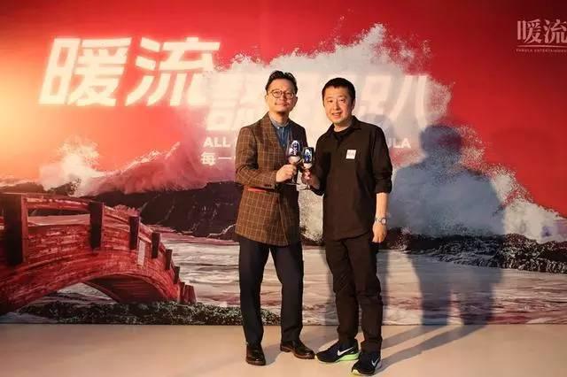 """""""暖流文化""""CEO王宏与贾樟柯"""