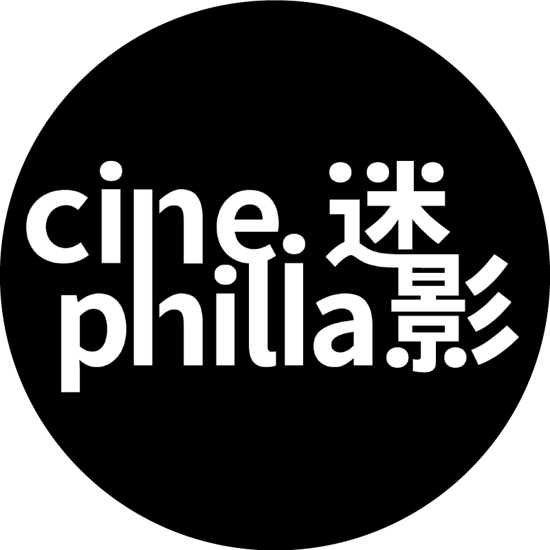 cinephilia_round