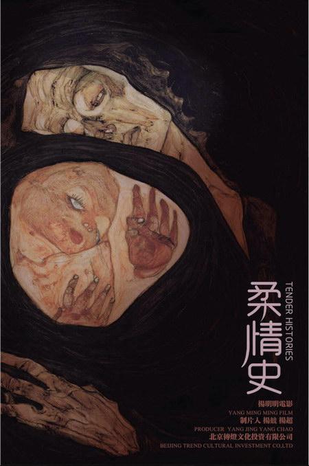 chuangtou-02