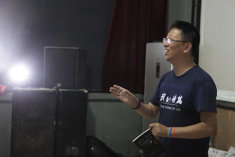 《我的诗篇》导演、总撰稿秦晓宇主持北京首映式|©️大象纪录