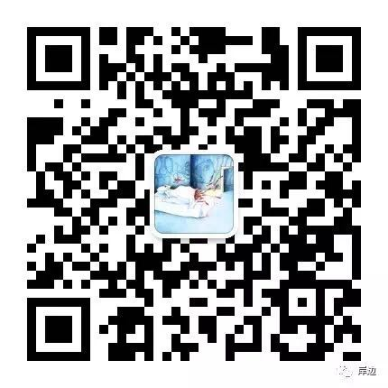81483655369_-pic