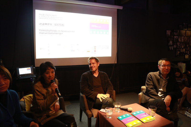 (从左到右)主持人翟永明、导演佛罗瑞•加仑伯格、教授易丹,摄影师:胥明亮|©️白夜谭