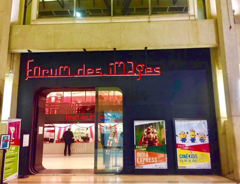 Forum des images电影院