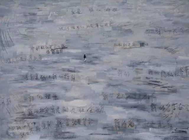 放大(电影史#44) 2015 布面油画、沙子、木炭及油画棒 150×200 cm Blow-Up (Film History #44) 2015 Oil,sand,charcoal and pastel on canvas 150×200 cm