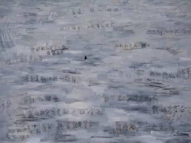 《放大》(《电影史#44号》)|©️李宗衡