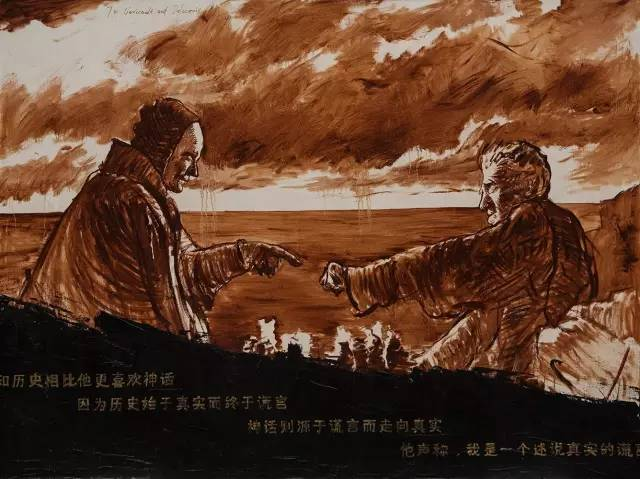 第七封印(电影史#50) 2015 布面油画、茶、咖啡及油漆笔 150×200 cm The Seventh Seal (Film History #50) 2015 Oil,tea,coffee and grease pencil on canvas 150×200 cm