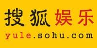 sohu_yule