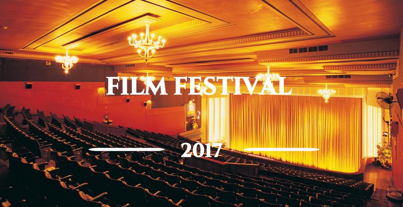 FilmFestival2017