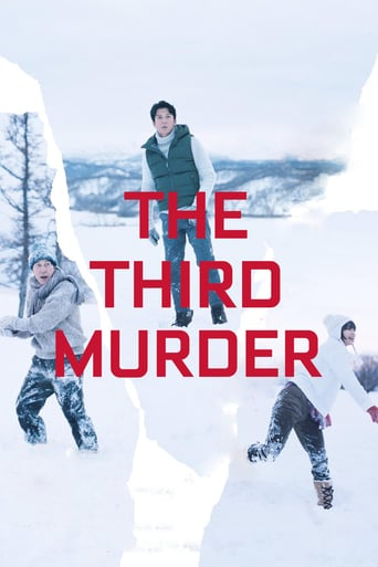 """Poster for the movie """"The Third Murder"""""""